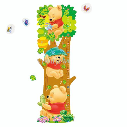 wandsticker winnie the pooh sticker messlatte. Black Bedroom Furniture Sets. Home Design Ideas